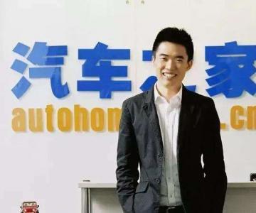 汽车之家创始人:李想高中开始做个人网站,从此走向成功